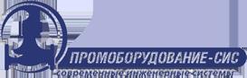 Schneider Electric | Промоборудование-СИС